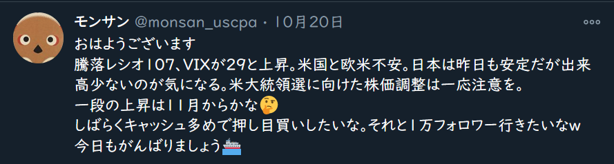 【タイトル】