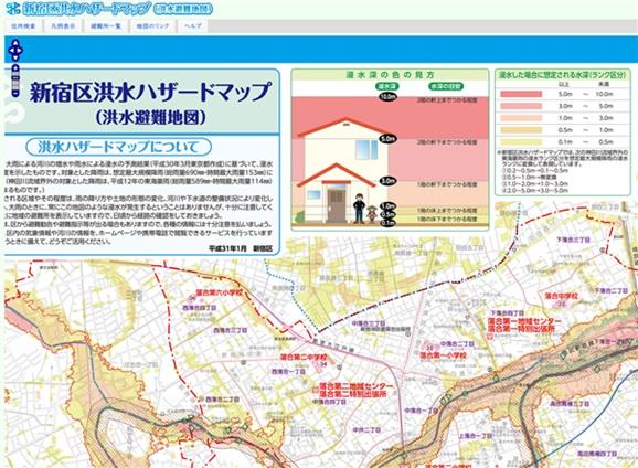 自治体のサイトで確認できるハザードマップ